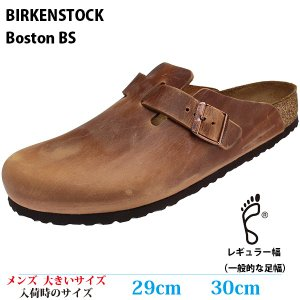 BIRKENSTOCK ビルケンシュトック サンダル 29cm 30cm ボストン BOSTON [Oiled Leather] (国内正規品) メンズ 大きいサイズ 0760891|kutsunohikari