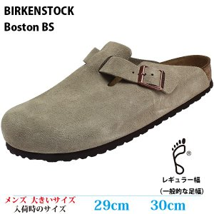 BIRKENSTOCK ビルケンシュトック サンダル 29cm 30cm ボストン BOSTON Soft Bed [Suede Leather] (国内正規品) メンズ 大きいサイズ 0560771|kutsunohikari