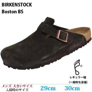 BIRKENSTOCK ビルケンシュトック サンダル 29cm 30cm ボストン BOSTON Soft Bed [Suede Leather] (国内正規品) メンズ 大きいサイズ 0660461|kutsunohikari
