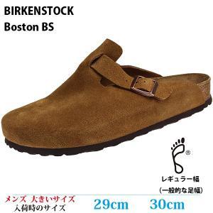 BIRKENSTOCK ビルケンシュトック サンダル 29cm 30cm ボストン BOSTON Soft Bed [Suede Leather] (国内正規品) メンズ 大きいサイズ 1009542|kutsunohikari