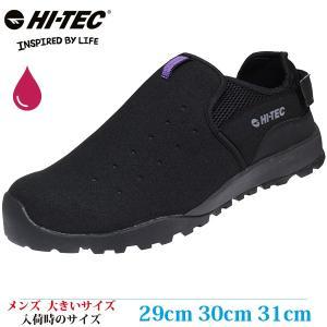 HI-TEC ハイテック カジュアルシューズ 29cm 30cm 31cm HKU14 AORAKI MOC メンズ 大きいサイズ 604DP023|kutsunohikari