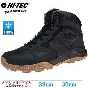 HI-TEC ハイテック スノーシューズ 29cm 30cm HKU22W AORAKI EXP MID WPG メンズ 大きいサイズ HKU22W BL|kutsunohikari