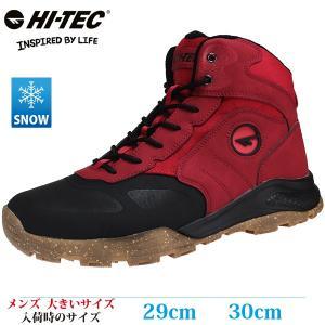 HI-TEC ハイテック スノーシューズ 29cm 30cm HKU22W AORAKI EXP MID WPG メンズ 大きいサイズ HKU22W RD|kutsunohikari