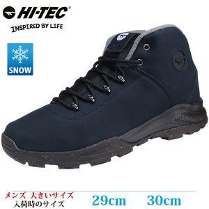 HI-TEC ハイテック スノーシューズ 29cm 30cm HKU23W AORAKI EXP CL HIKER WPG メンズ 大きいサイズ HKU23W NV|kutsunohikari
