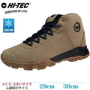 HI-TEC ハイテック スノーシューズ 29cm 30cm HKU23W AORAKI EXP CL HIKER WPG メンズ 大きいサイズ HKU23W TU|kutsunohikari
