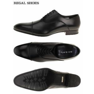 REGAL(リーガル)シャープでスタイリッシュなシルエットのストレートチップ【011RBCEB】 011R BCEB B  28cm 011 アールビーシーイービー 大きいサイズ メンズ 靴|kutsunohikari