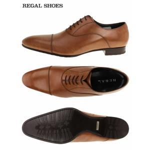 REGAL(リーガル)011RBCEB【REGAL】リーガル シャープでスタイリッシュなシルエットのストレートチップ 011R BCEB BR 27.5cm 011RBCEB 大きいサイズ メンズ 靴|kutsunohikari