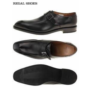 REGAL(リーガル)04AR BEEB 【REGAL】 鳥のくちばしをイメージした「ビークトウ」が特徴のスワールモンク 04AR BEEB B 28cm 04AR 大きいサイズ メンズ 靴|kutsunohikari