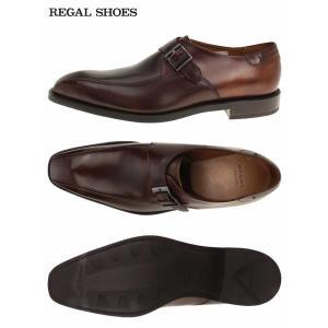 REGAL(リーガル)04AR BEEB 【REGAL】 鳥のくちばしをイメージした「ビークトウ」が特徴のスワールモンク 04AR BEEB DBR 27.5cm 04AR 大きいサイズ メンズ 靴|kutsunohikari