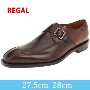 REGAL(リーガル)04AR BEEB 【REGAL】 鳥のくちばしをイメージした「ビークトウ」が特徴のスワールモンク 04AR BEEB DBR 28cm 04AR 大きいサイズ メンズ 靴|kutsunohikari