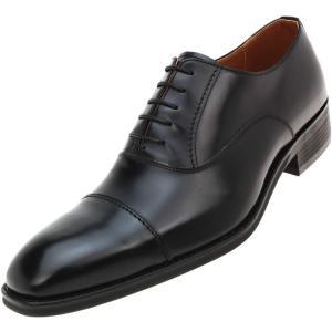 HIROMICHI NAKANO(ヒロミチ ナカノ)ビジネスシューズ ロングノーズ ストレートチップ ヒール 466H 日本製 466HAEEB B 29cm 466H 大きいサイズ メンズ 靴|kutsunohikari