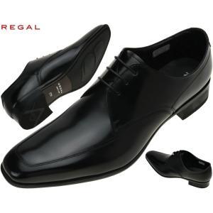 REGAL(リーガル)チゼルトゥ Uチップ 【727R】 セミマッケイ式 日本製 727R BJEB BL 27.5cm 727アール ビージェイイビー 大きいサイズ メンズ 靴|kutsunohikari