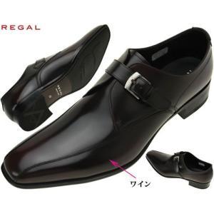 REGAL(リーガル)スクウェアトゥ モンクストラップ 【728R】 セミマッケイ式 日本製 728R BJEB WINE 27.5cm 728アール ビージェイイビー 大きいサイズ メンズ 靴|kutsunohikari