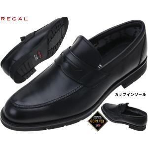 REGAL(リーガル)ラウンドトゥ ロファー GORE-TEX 【620R】 普通幅  日本製 620R BEJB B 28cm 620 アール ゴアテックス 大きいサイズ メンズ 靴|kutsunohikari