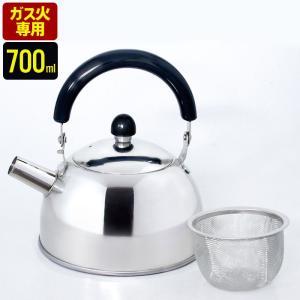 ミニケトル プチケトル 0.7L 急須 ミニ ケトル やかん 湯沸し ポット プチ ミニサイズ 小型...
