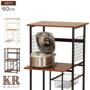 レンジラック 幅60 レンジ台 大容量 スリム キッチン収納 レンジボード 食器棚 収納 ラック 家...