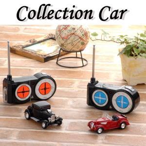 ジャンク品 光る ラジコン クラシックカー ラジコン コレクション LED 車 カー 子供 子ども ...