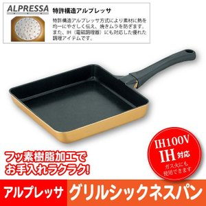 日本製 IH対応 卵焼き器 大 20cm フッ素樹脂加工 たまご焼き 卵焼き たまご焼き器 伊達巻 ...