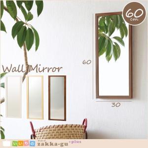 ウォールミラー 天然木 壁掛け ミラー 60 ホワイト/ブラウン/ナチュラル 鏡 壁面 壁 ウォール 姿見 全身鏡 全身 スタンドミラー スタンド