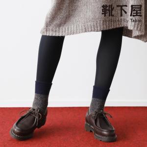 毛混素材を使用した引き揃えメッシュソックス。 ほっこりとした素材感が季節感のあるオシャレな足元に。 ...