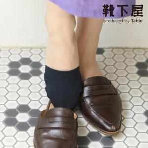 レディース 靴下 靴下屋 デオドラントベタつま先カバーソックス タビオ|kutsusitaya