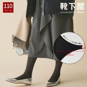レディース タイツ 靴下屋 プレミアム 110デニールタイツ...