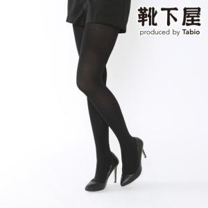 レディース タイツ 靴下屋 遠赤タイツ  タビオ 靴下 カラ...