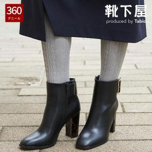 レディース タイツ 靴下屋 綿混縄柄 タイツ タビオ 靴下 ...