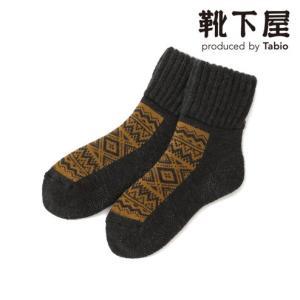 9a0e3fab448692 メンズサイズのルームソックス ・パイル編みでよりあたたかな履き心地 ・