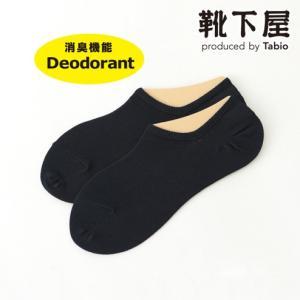 メンズ 靴下 Tabio MEN DEOCELL カバーソックス27〜29cm 靴下屋 タビオ