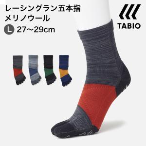 メンズ 靴下 TABIO SPORTS レーシングラン五本指ウール 27.0〜29.0cm 靴下屋 ...