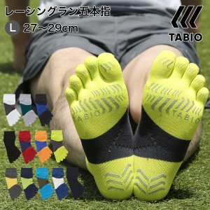 【メール便送料無料】メンズ 靴下 TABIO SPORTS レーシングラン 五本指ソックス 27.0...