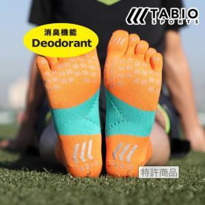 メール便送料無料 メンズ 靴下 TABIO SPORTS レーシングラン五本指ソックス 25〜27cm タビオ