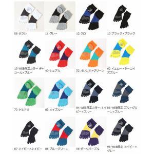 メール便送料無料 メンズ 靴下 TABIO SPORTS レーシングラン五本指ソックス 27〜29cm タビオ|kutsusitaya|02