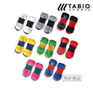 メンズ 靴下 TABIO SPORTS レーシングランエアー3D 25〜27cm 靴下屋 タビオ 1912ka
