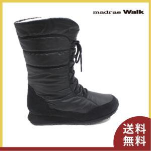 レディース レインブーツ 防水 ゴアテックス ブーツ ショート マドラスウォーク 幅広 雪国 2050 黒 ひも