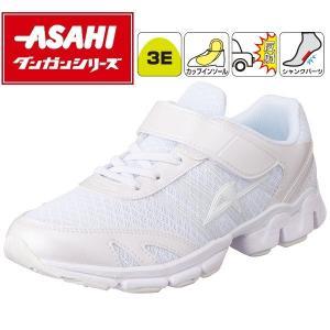 アサヒ ダンガンシリーズ マジックテープ 幅広3E ホワイト J−002 ジュニア キッズ 通学 スポーツ 普段履き asahi スニーカー|kutunchi