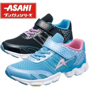 アサヒ ダンガンシリーズ 幅広3E J−003 ジュニア キッズ 通学 スポーツ 普段履き スニーカー|kutunchi