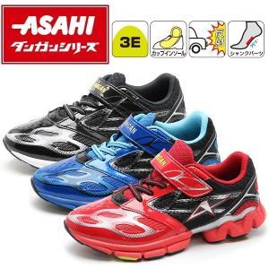 アサヒ キッズ スニーカー 幅広 ダンガンシリーズ J017 ジュニア 通学 スポーツ 普段履き 子供靴 |kutunchi