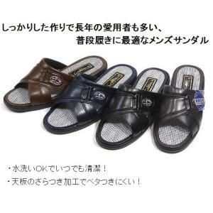 アトム 水洗い 日本製 サンダル ヘップ メンズ No.1702 4Lサイズ 広木工業 ベランダ 庭 軒先 外出|kutunchi