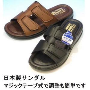 アトム マジックテープ式 低反発 日本製 サンダル ヘップ メンズ No.3258 広木工業 ベランダ 庭 軒先 外出|kutunchi