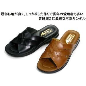 アトム 本革 日本製 サンダル ヘップ メンズ No.960 広木工業 ベランダ 庭 軒先 外出|kutunchi