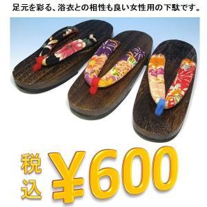 【ランダム鼻緒でお買い得!】下駄 女性 やわらか鼻緒 夏祭り 花火大会 盆踊り 浴衣 着物|kutunchi
