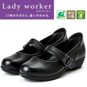 レディワーカー ストラップパンプス 幅広 やわらかクッション 厚底 消臭 アシックス商事 Lady worker LO-15550|kutunchi