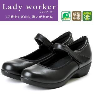 レディワーカー ストラップパンプス 幅広 やわらかクッション 厚底 消臭 アシックス商事 Lady worker LO-15580|kutunchi