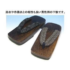 下駄 男性 やわらか鼻緒 夏祭り 花火大会 盆踊り 浴衣 作務衣 甚平|kutunchi