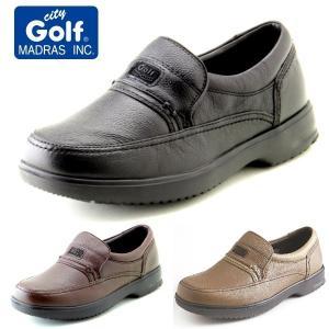 city Golf マドラスシティゴルフ スリッポン 幅広 軽量 GF901 4Eモデル カジュアル ビジネス 普段履き|kutunchi