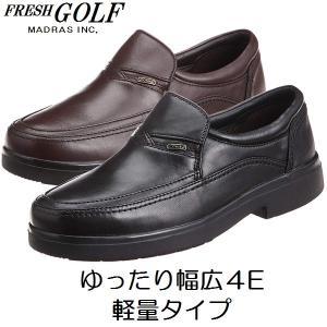 FRESH Golf マドラスゴルフ スリッポン 幅広 軽量 FG714 4Eモデル カジュアル ビジネス 普段履き|kutunchi