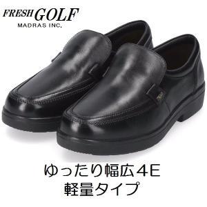 FRESH Golf マドラスゴルフ スリッポン 幅広 軽量 FG715 4Eモデル カジュアル ビジネス 普段履き|kutunchi