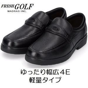 FRESH Golf マドラスゴルフ スリッポン 幅広 軽量 FG716 4Eモデル カジュアル ビジネス 普段履き|kutunchi